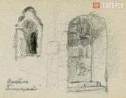 Yakunchikova Maria. Window and Door. 1890s