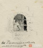 Yakunchikova Maria. A Window in the Monastery. 1890s