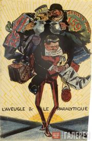 Jules-Félix GRANDJOUAN. L'Aveugle et le Paralytique (The Blind Man and the Paral