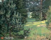 Yakunchikova Maria. Lawn. 1899