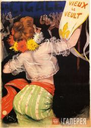 """Jules-Alexandre GRÜN. Café-concert """"La Cigale"""". 1900"""
