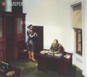 Хоппер Эдвард. Офис ночью. 1940