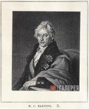 Portrait of Peter Valuev