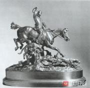 Доезжачий с гончими (Охота). 1882