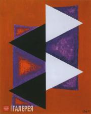 Vukolov Oleg. Composition 28. 1995