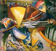 Kandinsky Wassily. Improvisation. 1910