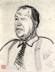 Vladimir MAYAKOVSKY. Portrait of David Burliuk