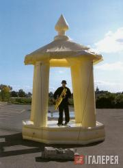 Gareth KENNEDY. Inflatable Bandstand (ten year crescendo). Documentation of perf