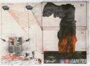 Andrei MOLODKIN. Le Rouge et Le Noir. 2009
