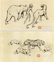 "Vatagin Vasily. Drawings to Rudyard Kipling's ""Maughli"". 1922-1926"