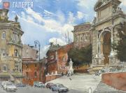 Tsigal Viktor. Rome. Piazza Fontane. 1990