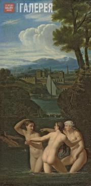 Yegorov Alexei. Bathing Nymphs. Еarly 1810s