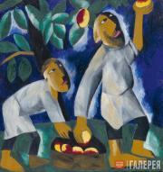 Н.С. Гончарова. Крестьяне, собирающие яблоки. 1911