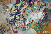 Kandinsky Wassily. Composition VII. 1913