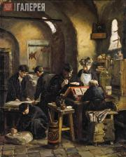 Polenova Yelena. An Icon-Painting Workshop in the 16th Century. 1887
