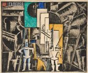 Yermolaeva Vera. Two Figures in the Foreground. 1920