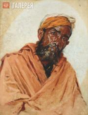 Верещагин Василий. Мусульманин-слуга. 1882–1883