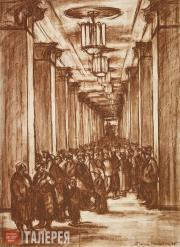 Б.А. Зенкевич. Станция «Комсомольская площадь». 1935