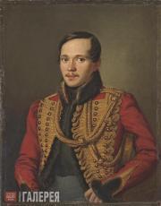 Заболотский Петр. Портрет М.Ю. Лермонтова. 1837