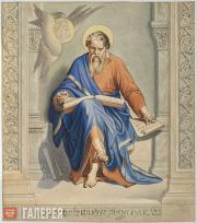 Bruni Fyodor. Mark the Evangelist