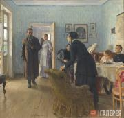 """Repin Ilya. """"They Did Not Expect Him"""". 1884-1888"""