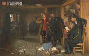 Repin Ilya. Arrest of a Propagandist. 1880-1889, 1892