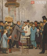 Repin Ilya. A Seller of News in Paris. 1873