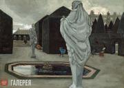 Alexander Benois. A Versailles Fantasy. 1906