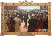 Repin Ilya. Emperor Alexander III Receives Village Elders in the Courtyard of th