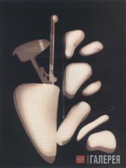 Ray Man (Emmanuel Radnitzky). Untitled. 1923
