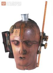 Raoul HAUSMANN. The Spirit of our Time (Mechanical Head). 1919