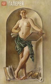 Serebryakova Zinaida. Jurisprudence. 1936-1937