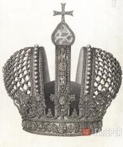 Wortman Christian-Albert. Imperial Crown. 1743