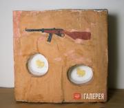 Kabakov Ilya. Machine-gun and chickens. 1966