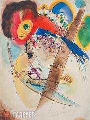 Kandinsky Wassily. Exotic Birds. 1915