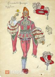 Golovin Alexander. Cherubino