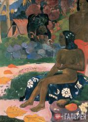 Gauguin Paul. Vairaumati Tei Oa (Her Name is Vairaumati). 1892