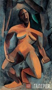 Picasso Pablo. Dryad. 1908