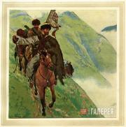 Lanceray Eugene E. Hadji Murad Comes down from the Mountains. 1913