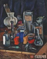 Konchalovsky Pyotr. Dry Pigments. 1913