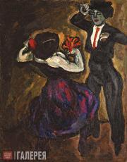 Konchalovsky Pyotr. Spanish Dance. 1910