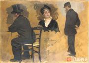 Repin Ilya. Two Studies of Arthur Meyer. Woman's Head. 1874