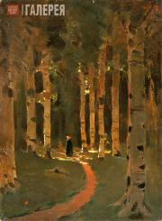 Kuindzhi Arkhip. Sunny Day in the Forest. 1910s (?)