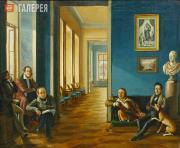 Podklyuchnikov Nikolai. Interior of the Apartment of Alexei Filamofitsky on Anti