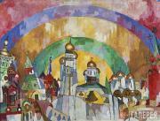 Lentulov Aristarkh. Sky Bells (Decorative Moscow). 1915