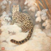 Vatagin Vasily. Chinese Leopard. 1946