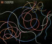 Sophie TAEUBER-ARP. Mouvements de lignes en couleurs (Movements of Coloured Line
