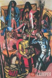 Max BECKMANN. The Organ-grinder. 1935