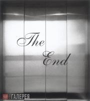 Bert RODRIGUEZ. The End. 2001