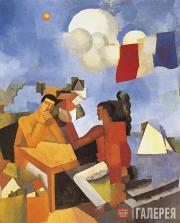 Roger de la FRESNAYE. The Conquest of the Air. 1913